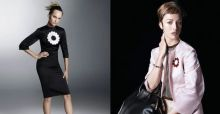 Prada Spring Summer 2013 campaign photo gallery