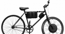 Electric Bicycle Insurance in the UK