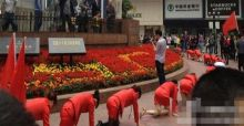Shocking labour practices leak out of China