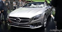 New Mercedes S-Class Coupe at 2013 Frankfurt Motor Show
