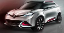 First images of MG CS concept car
