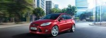 Ford Focus 16 alloy wheel range