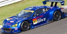 Subaru announces 2013 racing plans