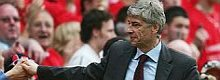 Arsene Wenger shares his 'relief'