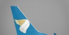 Oman Air: Route Reviews