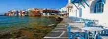 Greeks islands not what they were? Rubbish