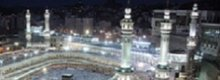 Two New Hotels For Mecca and the Haram Mosque
