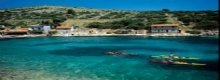 Great package holidays to Croatia from Ireland